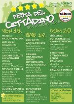 festa_del_cittadino_pistoia_2015_thumb